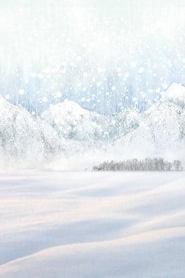 tháng 12 xin chào biểu ngữ phân tầng tuyết xin chào  tháng , Quyển, Tổng, Xin Ảnh nền
