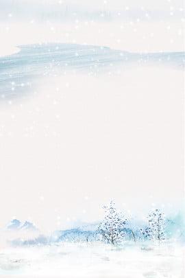 xin chào tháng 12 banner xếp lớp đơn giản xin chào  tháng , Xin, Hợp, Chào Ảnh nền