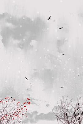 xin chào tháng mười hai mùa đông tươi mát , Mùa đông, Cảnh Tuyết, đơn Giản Ảnh nền
