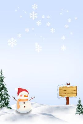 xin chào tháng mười hai xin chào tháng mười hai , Mùa đông, Người Tuyết, Trẻ Em Ảnh nền