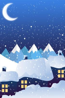 xin chào tháng mười hai xin chào tháng mười hai , Mùa đông, đêm, Màu Xanh Ảnh nền