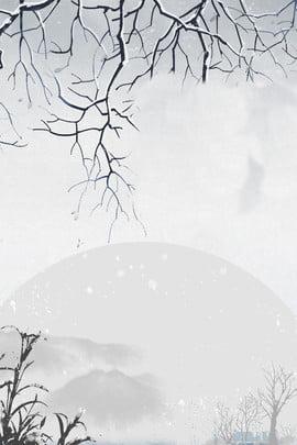 tháng 12 hello ink vintage layered banner xin chào  tháng , đông, Mùa, 12 Ảnh nền