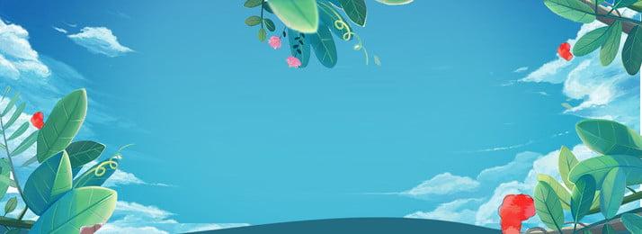 八月你好簡潔清新天空 八月你好 簡潔 環保 綠色 漫畫 天空 樹 淺綠色 藍天, 八月你好, 簡潔, 環保 背景圖片