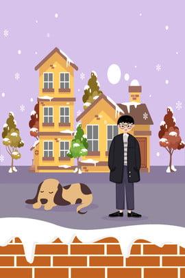 Tháng 11 Hello Boy và Dog Hand Drawn Snow Day Street Poster Xin chào tháng Lãm Bối Xin Hình Nền