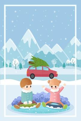 tháng 11 hello kids skiing creative cartoon poster nền xin chào tháng , Thị, Tháng, Hiển Ảnh nền