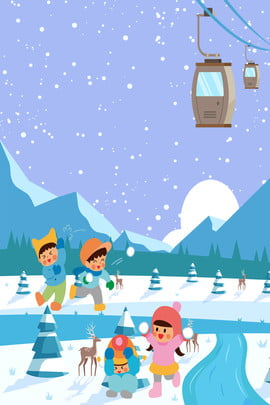 hello in november children playground snowball fight , Snowy Day, Cable Car, Creative Cartoon Background image