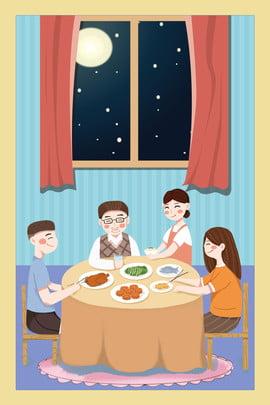 Tháng 11 Xin chào Hello Hand Drawn Family Ăn Minh họa Cartoon Poster Poster Xin chào tháng đình Ăn Phong Hình Nền
