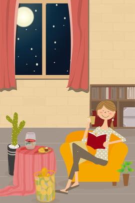 11 월 안녕하세요 그림 바람 소녀 생활 방 손으로 그린 포스터 크리 에이 티브 배경 11 월의 안녕하세요  일러스트 , 11, 보드, 배경 배경 이미지