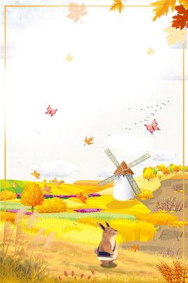 xin chào tháng chín mùa thu vàng mùa thu sheng hui jinqiu , Sáng Tạo, Cuối Thu, đơn Giản Ảnh nền