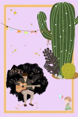 hello september teachers day music teacher green plant , Cactus, Cartoon Hand Drawn, Poster Background image