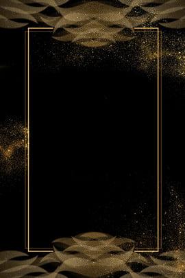 ハイエンドの雰囲気のブラックゴールドゴールドパウダー年次総会の背景 ハイエンド 雰囲気 ブラックゴールド 金 粉 金粉 年次総会 パーティー バックグラウンド , ハイエンド, 雰囲気, ブラックゴールド 背景画像