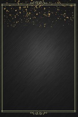 fundo imobiliário de ouro high end preto alta final atmosfera preto ouro grau propriedade negócio tecnologia poster , Final, Atmosfera, Preto Imagem de fundo