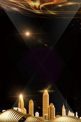वायुमंडलीय काले सोने की संपत्ति भव्य उद्घाटन एचडी पृष्ठभूमि उच्च अंत वातावरण काला , फ़ाइल, Hd, एस्टेट पृष्ठभूमि छवि
