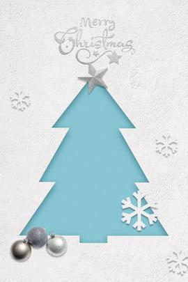 Không khí cao cấp Giáng sinh áp phích vật liệu PSD Cao cấp Khí quyển Giáng Sao Bông Phích Hình Nền