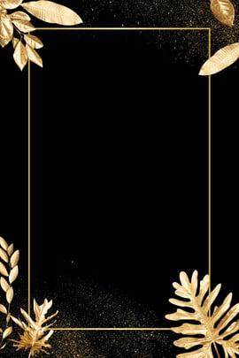高端黑金商務海報背景 高端 黑金 金色 樹葉 黑色 簡約 商務 海報 背景 , 高端, 黑金, 金色 背景圖片