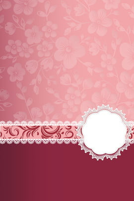 high end light luxury beautiful wedding , Simple, Atmosphere, Wedding Invitation Background Background image