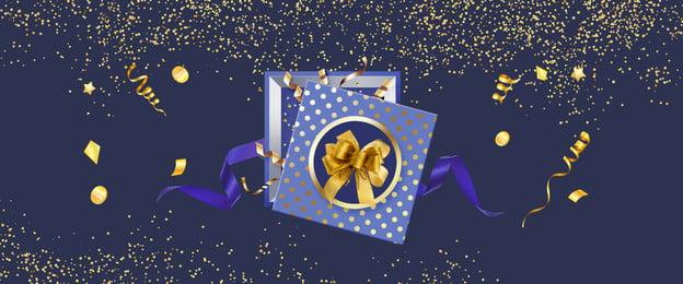 高端感恩節會員回饋禮盒海報 高端 感恩節 會員回饋 禮盒 金色 金箔 海報, 高端感恩節會員回饋禮盒海報, 高端, 感恩節 背景圖片