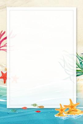 holiday background beach surf shell starfish , Travel Background, Holiday Trip, Wedding Trip Background image