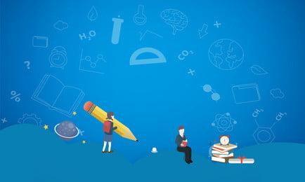 寒假補習學習背景banner 假期 假期作業 假期生活 化學 複習 學習 學生 孩子 寒假 寒假作業 思考 放假 數學 生物 補習, 假期, 假期作業, 假期生活 背景圖片