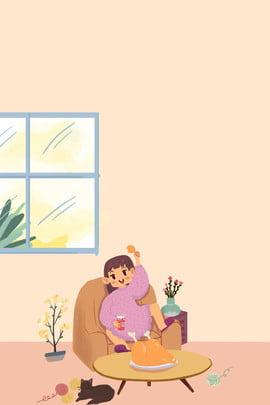 假期休閒時間回家 , 食品, 女孩, 客廳 背景圖片