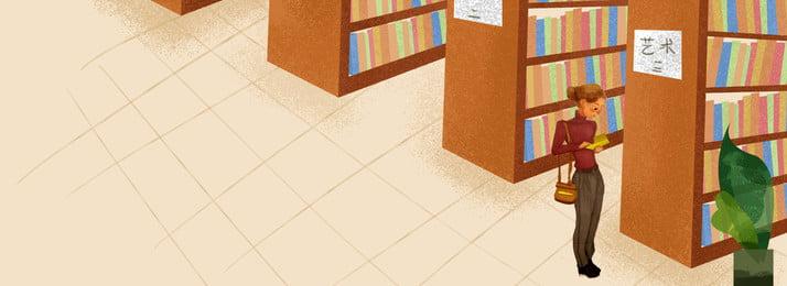 अवकाश अवकाश पुस्तकालय यात्रा छुट्टी जीवन आराम का समय समय पुस्तकालय लड़कियों चित्रकार, और, का, समय पृष्ठभूमि छवि