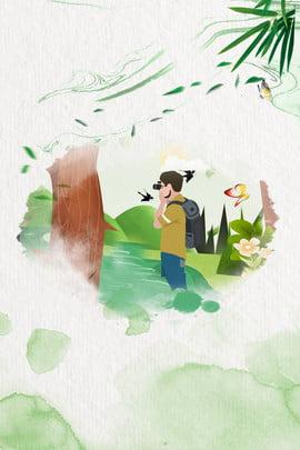 假期旅行攝影中國風古典簡約廣告背景 假期 旅行 攝影 中國風 古典 簡約 廣告 背景 古典 簡約 廣告 背景 , 假期旅行攝影中國風古典簡約廣告背景, 假期, 旅行 背景圖片