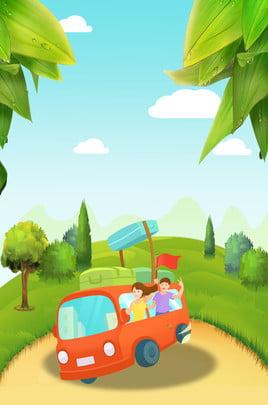 Ngày lễ du lịch tự lái ngoài trời tươi nền quảng cáo vẽ tay Nghỉ phép Đi đâu Du Ngày Lễ Du Hình Nền