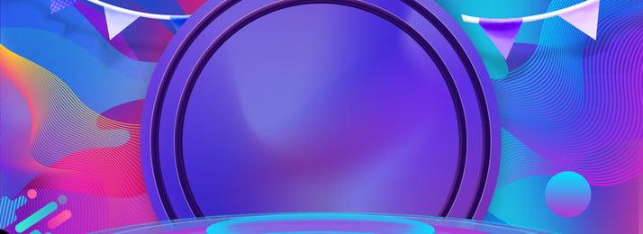 thiết bị gia dụng kỹ thuật số nền tím phong cách tối giản poster banner thiết bị gia, Thiết Bị Gia Dụng Kỹ Thuật Số Nền Tím Phong Cách Tối Giản Poster Banner, Màu, Ngữ Ảnh nền