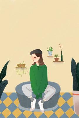 insクールガールホームウェアポスター ホーム 少女 キャラクター 性格 植物 衣服 割引 , Insクールガールホームウェアポスター, ホーム, 少女 背景画像
