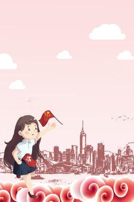 hong kong retornar pintados à mão pequena garota publicidade fresca hong kong retorno mão desenhada menina fresco publicidade plano , Vermelho, Fundo, Hong Imagem de fundo