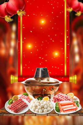 hot pot buffet hot pot hot pot poster hot pot culture , Hot Pot Painting, Hot Pot Display Board, Hot Pot Shop Poster Background image