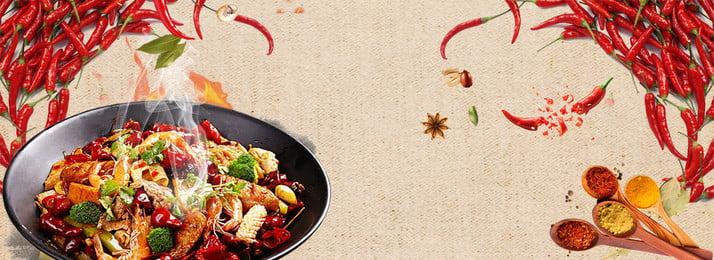 fundo de cartaz minimalista de panela quente chili panela quente pimentão chongqing panela, Panela, Fundo De Cartaz Minimalista De Panela Quente Chili, Bens Imagem de fundo
