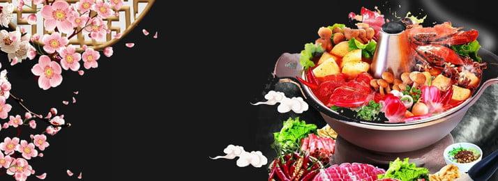 重慶鍋中華風黒ポスターの背景 鍋料理 重慶鍋 中華風 桃の花 黒 中華鍋ポスター 鍋を食べる 食べ物, 鍋料理, 重慶鍋, 中華風 背景画像