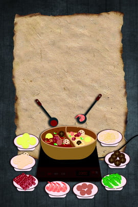 hot pot simple hot pot dark grain , Psd Layering, H5, Literary Background image