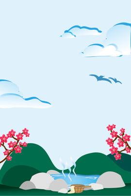 الينابيع الساخنة سبا الترفيه الترفيهية , جولة الينابيع الساخنة ، سفر الينابيع الساخنة ، سياحة الينابيع الساخنة ، الترفيه والتسلية ، الحمام ، الينابيع الساخنة في فصل الشتاء ، ملصق السبا ، الينابيع الساخنة ، السبا ، الترفيه ، الترفيه صور الخلفية