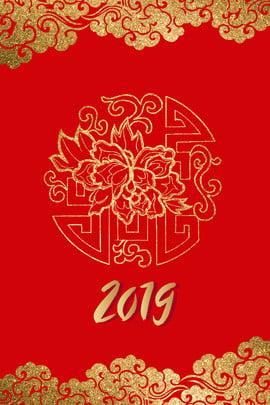 hot dập phong cách trung quốc 2019 ngày khai trương dập nóng phong cách , Hot Dập Phong Cách Trung Quốc 2019 Ngày Khai Trương, Năm, Daji Ảnh nền