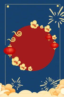 Lợn năm lễ hội Hot dập Trung Quốc Gió xanh nền Poster Dập nóng Phong cách , Heo, Khí, Xuân hình nền