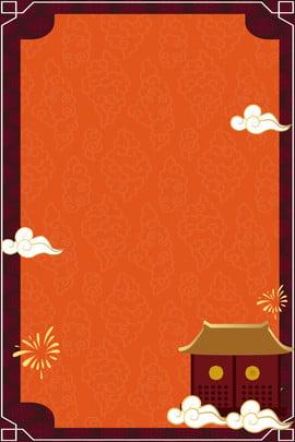 Trung Quốc phong cách retro shading nền poster Nhà Bóng Phong cách trung Vân Retro Phích Hình Nền