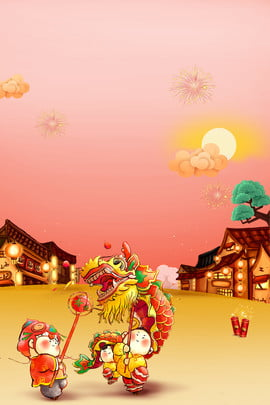 houses xiangyun character tree , Firecracker, New Year, Year Of The Pig Background image