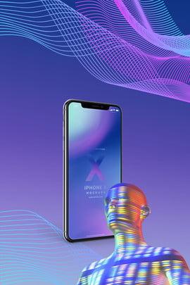 Mobile Phone Ad Hình Nền
