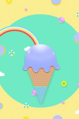 Summer Cool Big Summer Ice Cream Poster miễn phí Kem Cầu vồng Vòng Đám mây Bóng Bánh Xanh Màu Mây Hình Nền