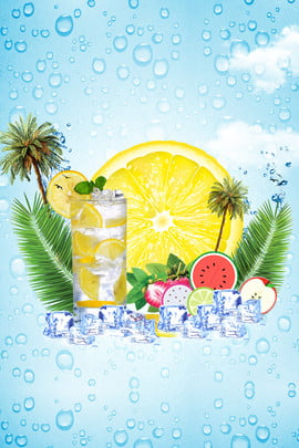 ice cube summer cold drink summer , Drink, Lemon, Tree Background image