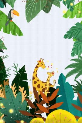 cartoon ilustração animal flor planta fundo fundo h5 ilustração animal caricatura planta flor história cena novo na , Flor, História, Cena Imagem de fundo
