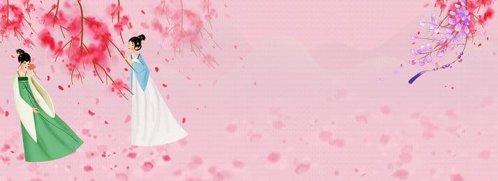 चीनी शैली प्राचीन आड़ू फूल परी गुलाबी पृष्ठभूमि चित्रण प्राचीन शैली आड़ू का, परिधान, पोशाक, चीनी शैली प्राचीन आड़ू फूल परी गुलाबी पृष्ठभूमि पृष्ठभूमि छवि