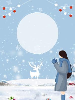 इलस्ट्रेशन विंड डल हेलो बैकग्राउंड चित्रण चित्रण लड़की हिमपात दिसंबर सर्दी कार्टून शिष्ट सुवीही सुखी , चित्रण, लड़की, हिमपात पृष्ठभूमि छवि