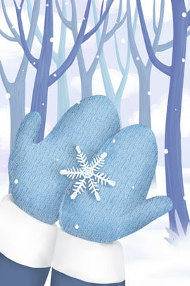 इलस्ट्रेशन विंड डल हेलो बैकग्राउंड चित्रण चित्रण लड़की हिमपात दिसंबर सर्दी कार्टून शिष्ट सुवीही सुखी , इलस्ट्रेशन विंड डल हेलो बैकग्राउंड चित्रण, चित्रण, लड़की पृष्ठभूमि छवि