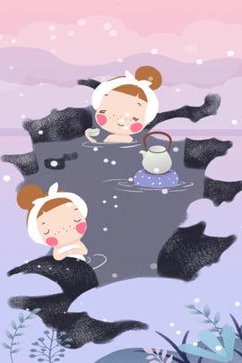हैलो दिसंबर हॉट स्प्रिंग बैकग्राउंड चित्रण लड़की हिमपात दिसंबर सर्दी कार्टून शिष्ट सुवीही आरामदायक , हैलो दिसंबर हॉट स्प्रिंग बैकग्राउंड, चित्रण, लड़की पृष्ठभूमि छवि