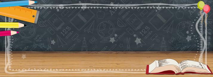 Blackboard Pencil Books Hình Nền