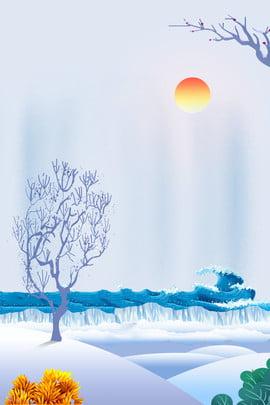 Fundo de banner bucking vento gelado de ilustração Estilo do Illustrator Caricatura Textura Espinheiro Wave Pequena Do Illustrator Caricatura Imagem Do Plano De Fundo