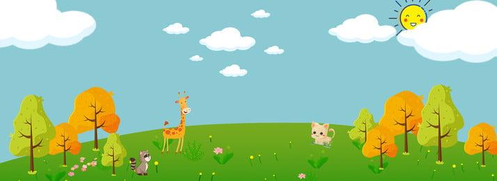 ताजा प्रकृति चित्रण हवा चित्रकार शैली ताज़ा प्रकृति वसंत चार मौसम ग्रीन छोटा, जानवर, कार्टून, साहित्य पृष्ठभूमि छवि